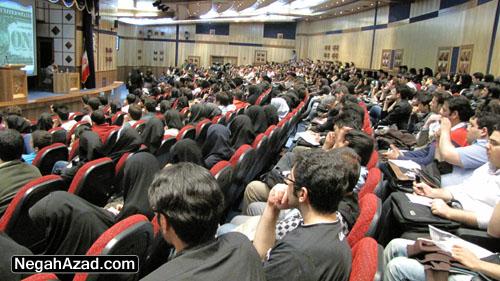 رائفی پور دانشگاه آزاد اسلامی قزوین